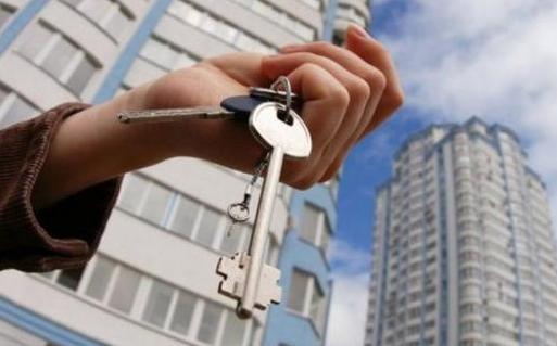 Картинки по запросу Щодо закупівлі житла учасникам АТО (ООС) на умовах співфінансування