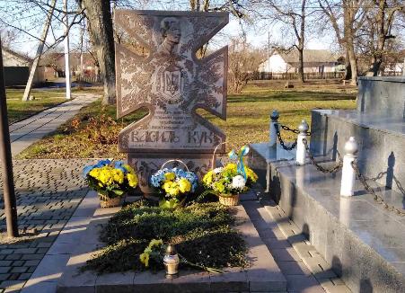 могила Василя Кука
