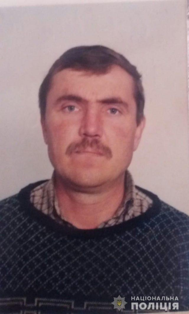Війтович Володимир
