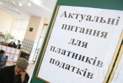 Буська ОДПІ ГУ ДФС у Львівській області інформує платників податків району
