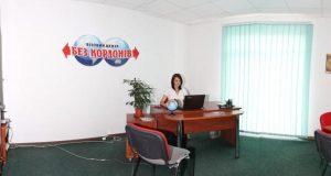 візовий центр безкордонів
