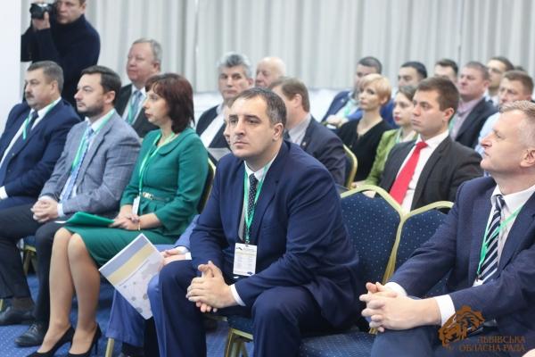 На Львівщині стартував Карпатський форум регіонального розвитку